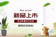 新疆伊犁奶粉廠家那鴻免疫球駝乳粉225克代理批發