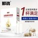 新疆伊犁奶粉廠家那鴻全脂綿羊奶粉330克代理批發