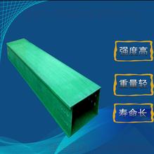 槽式玻璃鋼橋架,玻璃鋼配線槽圖片