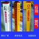 浩諾標識樁,沈陽專業玻璃鋼標志樁