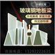 玻璃鋼地板梁生產商圖