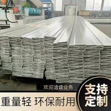 養殖場玻璃鋼地板梁廠家,豬舍產床圖片