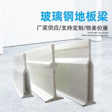 雞舍玻璃鋼地板梁生產商,豬舍產床圖片