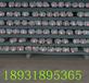 滄州市場出售Φ12mm-Φ40mm規格螺紋鋼