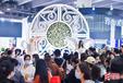 2021美妝供應鏈展_2021廣州秋季美bo會_2021化妝品展