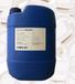 氟系防水防油剂Kefrier106防油剂造纸助剂