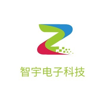 广州智宇电子科技有限公司