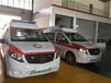 涿州正規私人救護車出租24小時電話服務,長途救護車電話