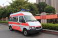 重慶醫科大學附屬第一醫院危重病人120救護車出租-邁康救護