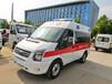 南方醫院病人轉院120救護車出租