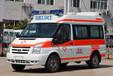 廊坊病人出院救護車-隨時出車服務