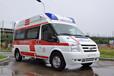 醫院120救護車出租