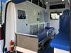 蘇州危重病人120救護車轉院出租服務-緊急護送,救護車出租
