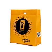 廣州定制環保廣告無紡布手提袋外賣打包覆膜手提袋圖片