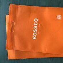廣州粉色快遞袋物流打包外賣快遞袋現貨圖片