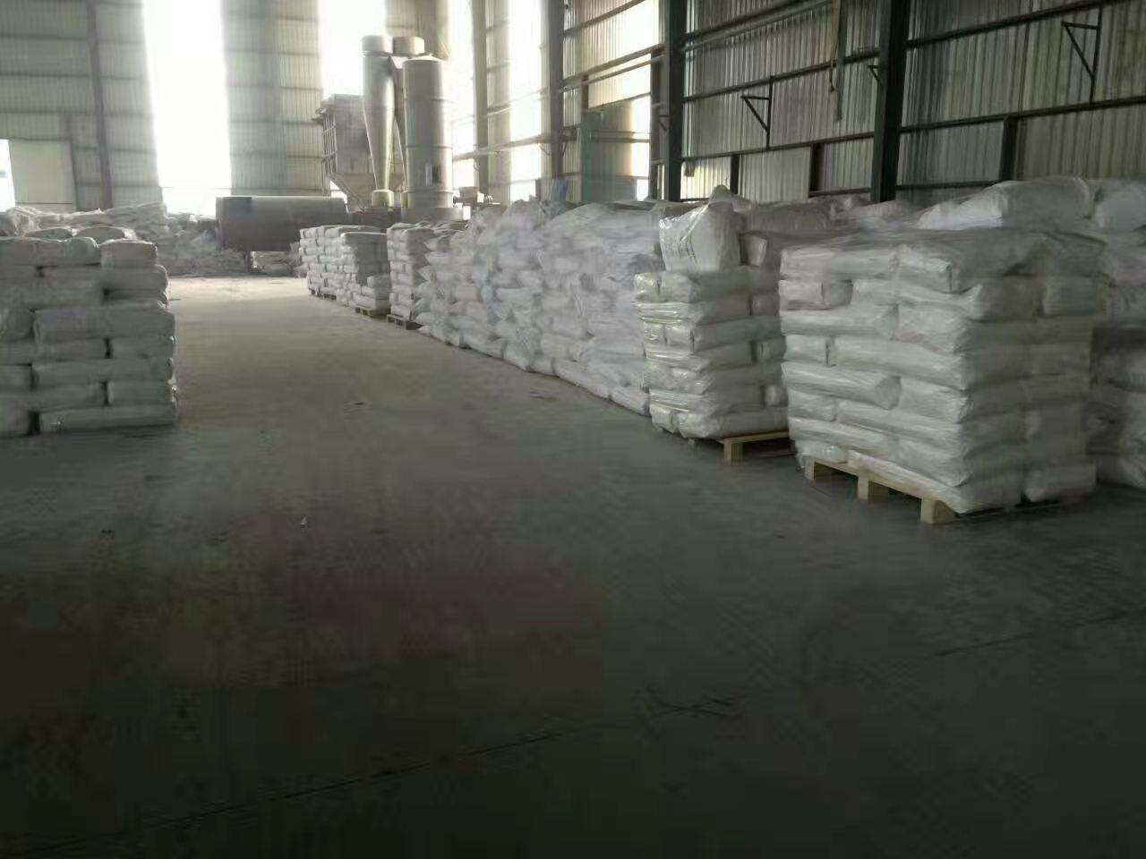 山東立華新材料有限公司