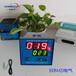 株洲欣科億XKY-CW200W智能雙排數顯溫度控制器儀表溫控儀大棚地暖
