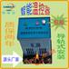 株洲欣科億電氣XKY-CW300W智能溫度控制器測溫儀大棚環境配電柜