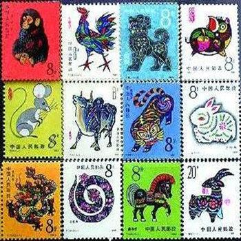 上海老郵票回收市場各類郵票年冊收購收藏愛好價格高