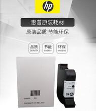 惠普噴碼機原裝耗材51645A惠普速干墨盒圖片