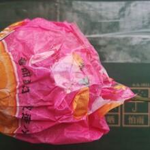 无味食品级包装水果蔬菜捆扎带冷冻不易撕裂破碎打包胶带图片