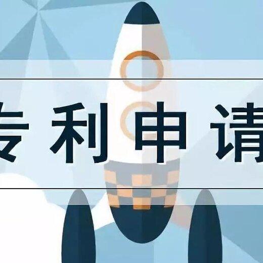 鷹潭市專利申請流程步驟