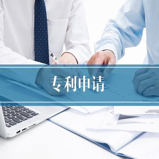 江西專利申請