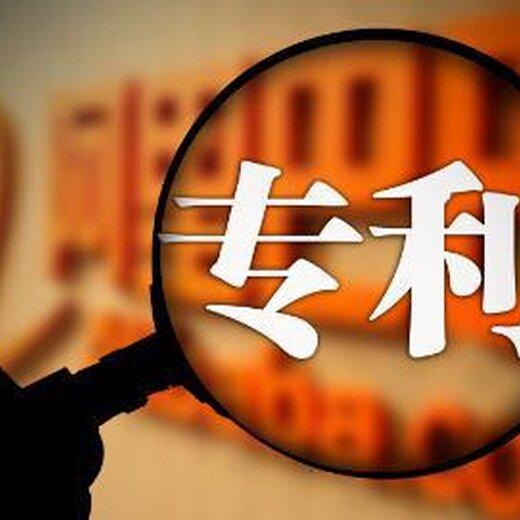 江西吉安專利申請價格