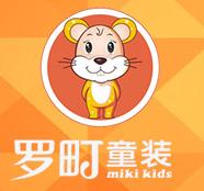 广州童茵服装有限公司