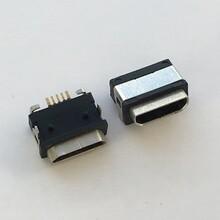 防水MICROUSB5P母座兩腳插板DIP+SMTL6.35mm圖片