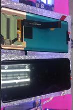 回收手機顯示屏LCD液晶屏OLED柔性手機屏圖片