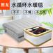 2021年新款水循環水暖電熱毯智能恒溫家用不干燥