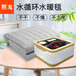 熙友旋轉式水暖電熱毯水循環電熱毯智能恒溫家用不干燥