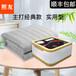 熙友OEM/ODM代加工水暖電熱毯