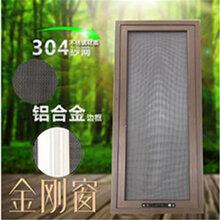 2019新款上市北京形防护网厂家带您了解金刚网金刚网防盗纱窗
