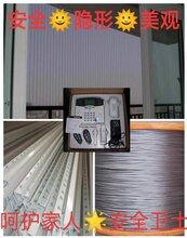北京隐形防护网北京隐形防护网厂家专业生产制作值得信赖
