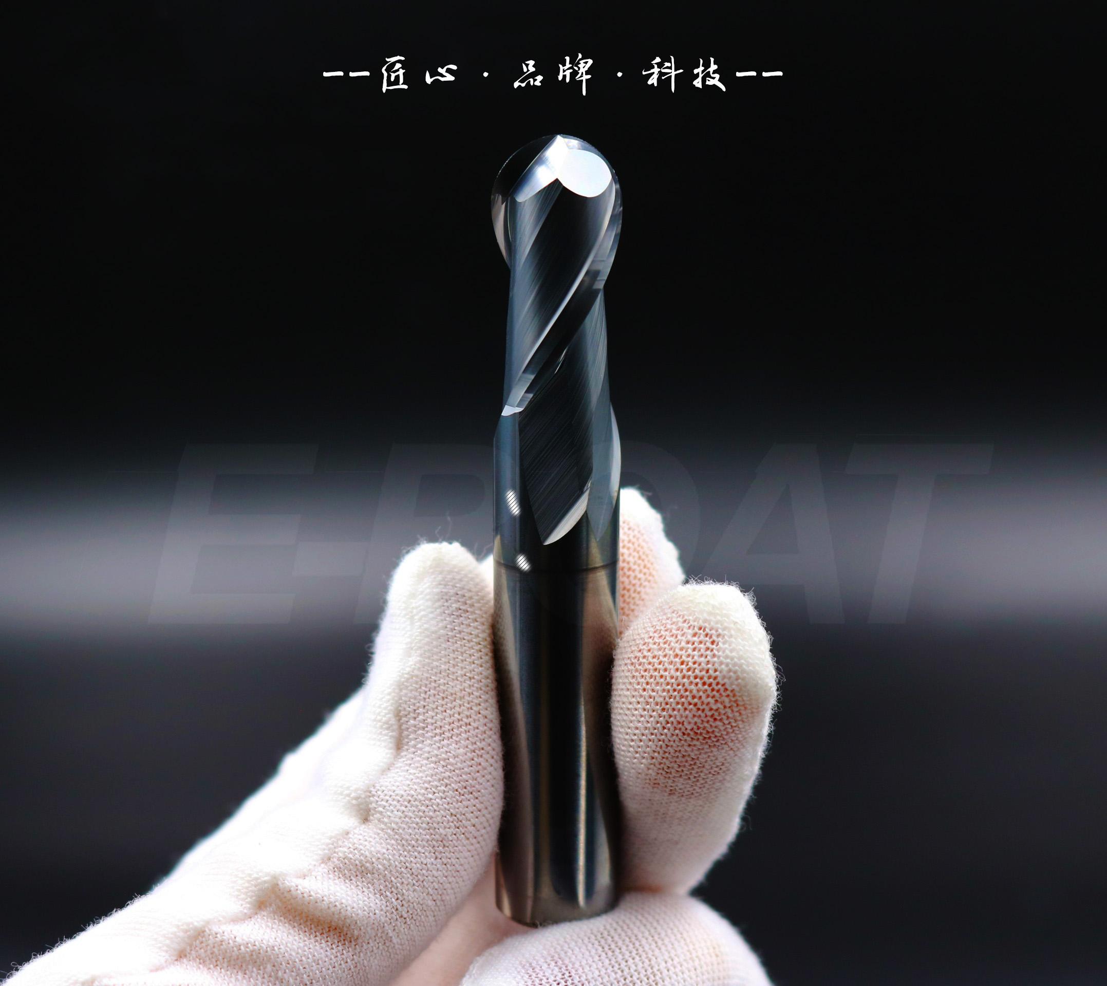 泛用钨钢球头铣刀