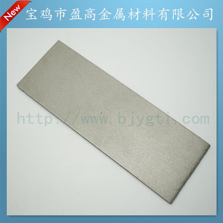 烧结金属多孔钛板水电解制氢多孔钛电极涂层铂、钌、铱