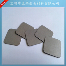 供应微孔钛滤板微孔钛板图片
