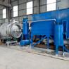 废轮胎炼油设备废塑料油泥处理设备
