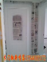 深圳墙面粉刷多少钱,刮腻子刷墙价格多少钱一平米