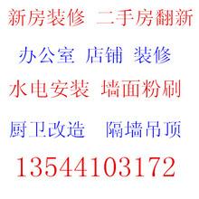 安西乡宝办公室装修,西乡办公室设计,深圳西乡店铺装修