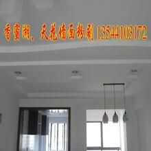 南山二手房装修厨卫吊顶,批灰刷漆,贴墙纸贴瓷砖多少钱一平方
