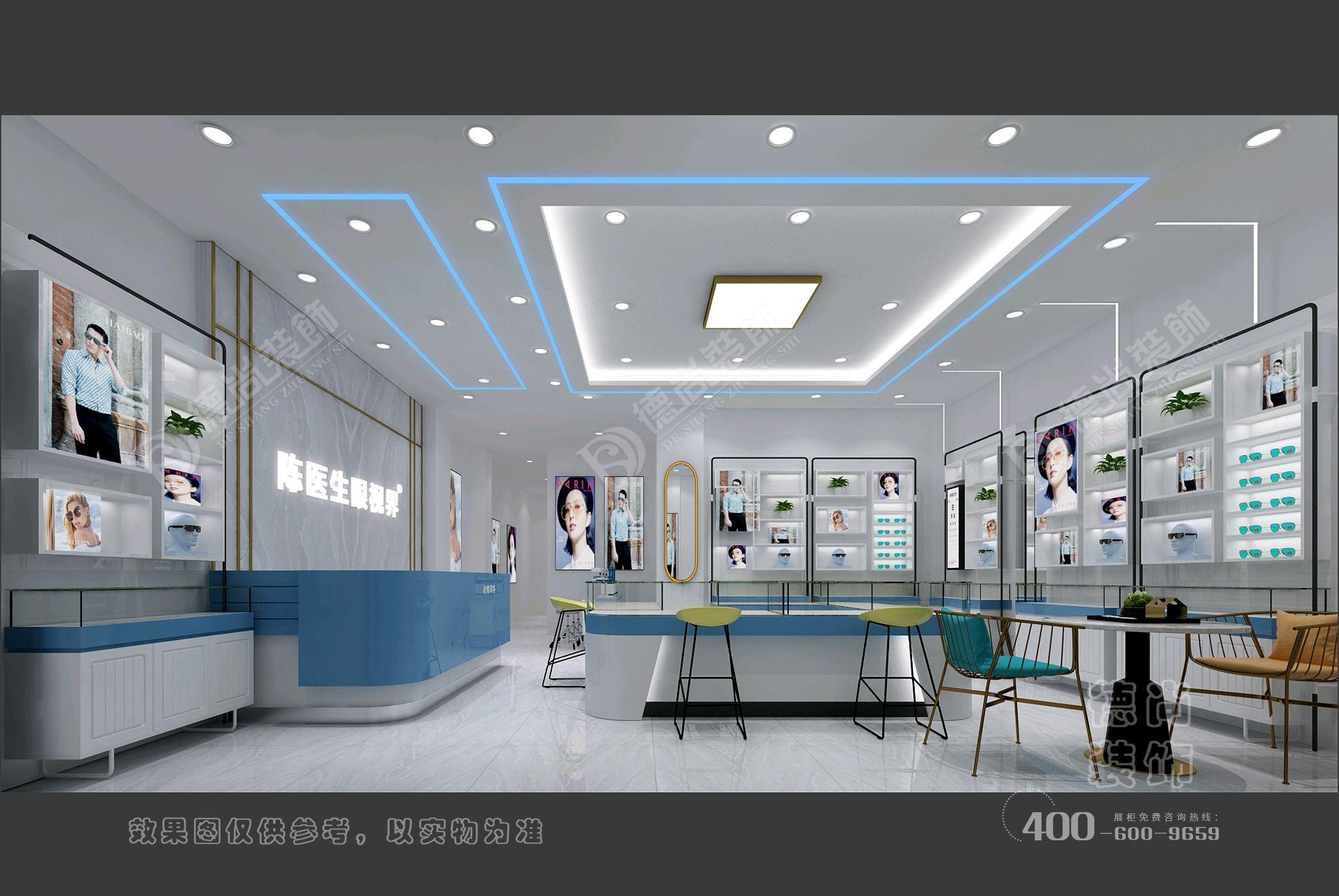 郑州德尚装饰设计工程有限公司