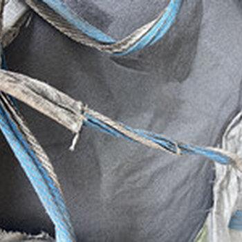 碳化硅陶瓷窯具黑碳化硅綠碳化硅金瑞冶金