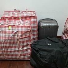 香港搬家回中山,香港到中山行李物品搬家搬运