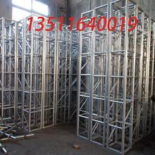 大號型鋁合金桁架舞臺表演燈光背景架異形舞臺桁架廠家定制圖片