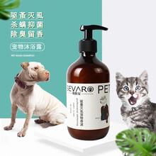 2021年風口產品寵物用品貼牌代工圖片