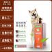 浙江品牌寵物沐浴露寵物除臭劑貼牌加工