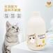 寵物狗用品生產廠家oem加工定制寵物香波沐浴露